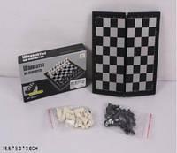Шахматы маленькие магнитные