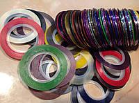 Скотч для дизайна ногтей цветной.