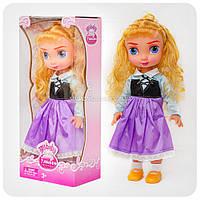 Кукла «Принцесса Аврора», персонаж мультфильма «Спящая красавица»