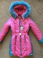 Теплая качественная курточка для девочки от производителя
