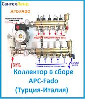 Коллектор для теплого пола  в сборе  APC на  6 контуров
