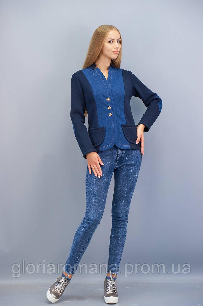 Nika Женская Одежда С Доставкой