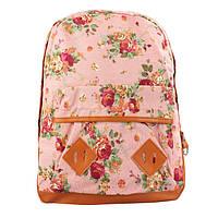 """Качественный Молодежный Классный рюкзак """"Цветочек"""" , нежно -розовый"""