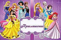 """Пригласительные """"Принцессы"""" 118х76мм"""