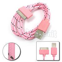 USB кабель с тканевой оплеткой iPad 1 / 2 / 3, iPhone 3 / 4 розовый