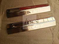 Защитные хром накладки на внутренние пороги (на пластик) Chevrolet Cruze 4D/5D-шевроле круз седан 08+/хэтч 11+