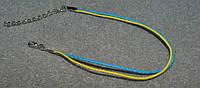 желто голубой браслет из вощеного шнура