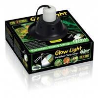 Hagen Exo Terra Glow Light Medium плафон для лампы в террариум 21см