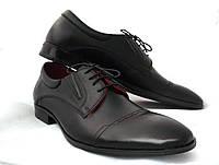 Туфли мужские натуральная кожа стиль украинский производитель