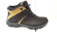 Мужские зимние кожаные ботинки больших размеров 46,47,48,49,50  Track