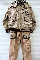 Стильный костюм для мальчика 4-7 лет модель - 9718