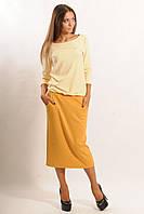 Костюм женский длинная юбка и блуза цвет жёлтый