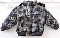 Демисезонная куртка для мальчика 4-6 лет модель - 9752