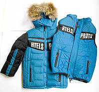 Зимняя куртка с жилеткой для мальчика 3 - 8 лет