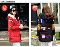 Яркая стильная молодежная куртка парка 4 цвета супер цена