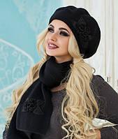 Зимний женский комплект «Сиренис» (берет и шарф)