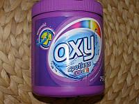 Пятновыводитель для цветных тканей OXY spotless color 750 g