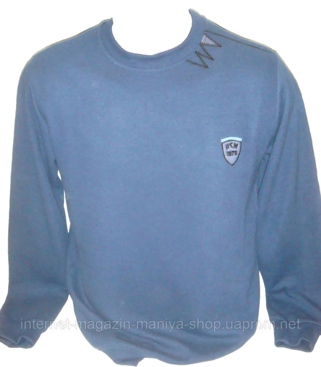 Пуловер мужской купить