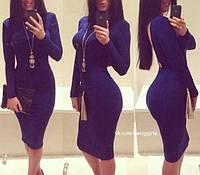 """Платье трикотажное синее электрик """"Бонита - НП 39"""""""