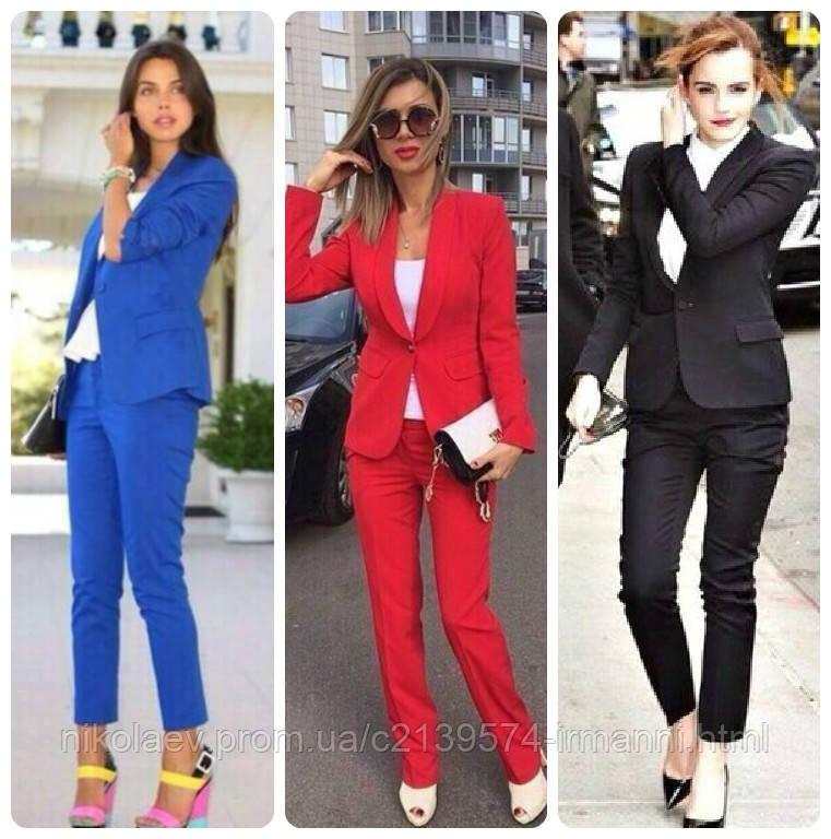Модные Женские Брючные Костюмы С Доставкой