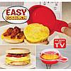 Воздушная яичница Easy Eggwich (формы)