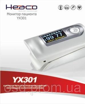 Миниатюрный пульсоксиметр мод YX 301 Англия