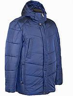 Зимняя мужская куртка. оптом и в розницу.
