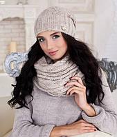 Зимний женский комплект «Эмми» (шапка и шарф восьмерка)Светлый кофе