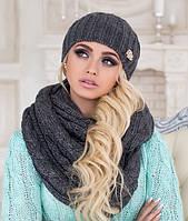Зимний женский комплект «Эмми» (шапка и шарф восьмерка)