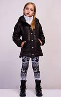 """Детская демисезонная куртка """"Деми"""" черный; 104-110, 116, 122, 128, 134, 140 р-ры"""