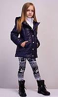 """Детская демисезонная куртка """"Деми"""" синий; 104-110, 116, 122, 128, 134, 140 р-ры"""