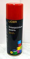 Эмаль универсальная в аэрозольной упаковке Lider ( 400 мл)
