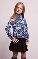 """Детский свитер """"Версаль""""; 110, 116, 122, 128, 134, 140"""