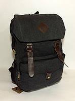 Городской рюкзак. Стильный рюкзак. Недорогой рюкзак. Практичный рюкзак. Интернет магазин. Код: КСМ185