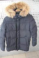 Куртка детская Snowimage junior SICBMY-V904/Т.Синий
