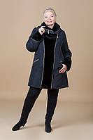 Женская зимняя куртка 48-64р