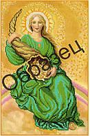 """Схема для вышивки бисером """"Богиня рога изобилия"""""""