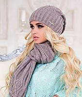 Зимний комплект «Аврора» (шапка и шарф) Темный кофе