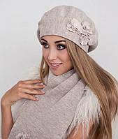 Зимний комплект «Ирис» (берет и шарф)