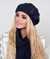 Зимний комплект «Габриэль»  (берет и шарф)