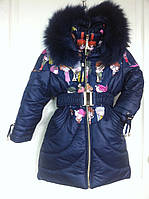 """Пальто зимнее """"Ассоль"""" с натуральным мехом  р 32,34,36,38,40,42 цвет синий"""