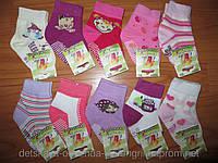 Детские носки для девочек c прорезиненой стопой 10-12,13-15,16-18,19-22,23-26 рр