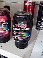 Полироль Turtle Wax Color Magic восковой цветообогащенный