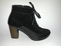 Кожаные женские черные ботильоны на шнурках 36р Stamiel