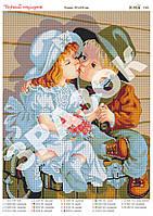 """""""Первый поцелуй"""".  Схема для вышивки бисером"""