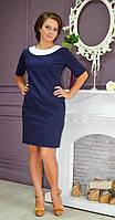 Нарядное женское платье красивого оформления, фото 1