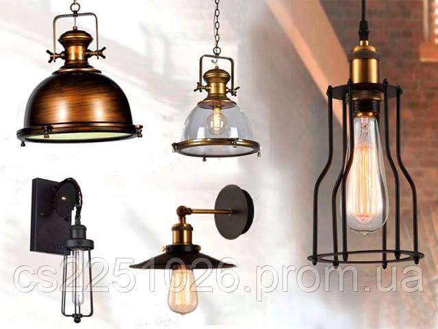 Светильники в стиле лофт!