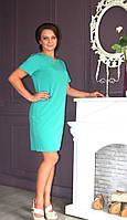 Молодежное платье мятного цвета , фото 1