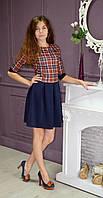 Стильное платье однотонный верх и юбка с клетку