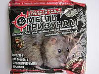 """Средство от грызунов """"Смерть грызунам"""", 150 гр., зерно,"""